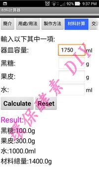 ECO ENZYME CALCULATOR apk screenshot