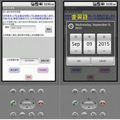 上永汽車 個資簽名新版 icon