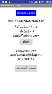 GroundwaterAC screenshot 1