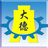 【大德工商】互動式指壓(穴位)教學系統 icon