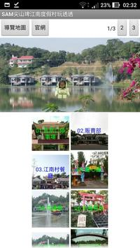 Travel around JianShanPi Jiangnan Resort poster