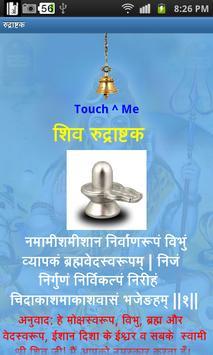 Rudrashtak poster