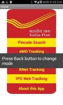 IndiaPost apk screenshot