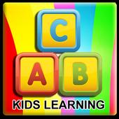 ABC kids Learning Studio icon
