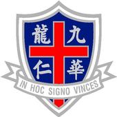 Wah Yan College, Kowloon SA icon