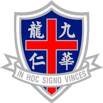Wah Yan College, Kowloon SA poster
