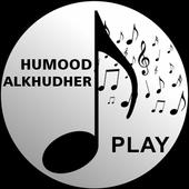 SONG HUMOOD ALKHUDHER icon