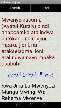 Adhkar za asubuhi na jioni apk screenshot