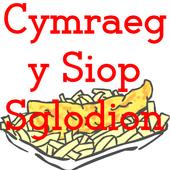 Cymraeg y Siop Sglodion-icoon