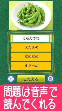 Hiragana study screenshot 1