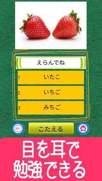Hiragana study screenshot 2