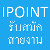 IPOINT icon