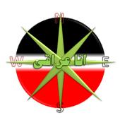 البوصله العراقيه icon