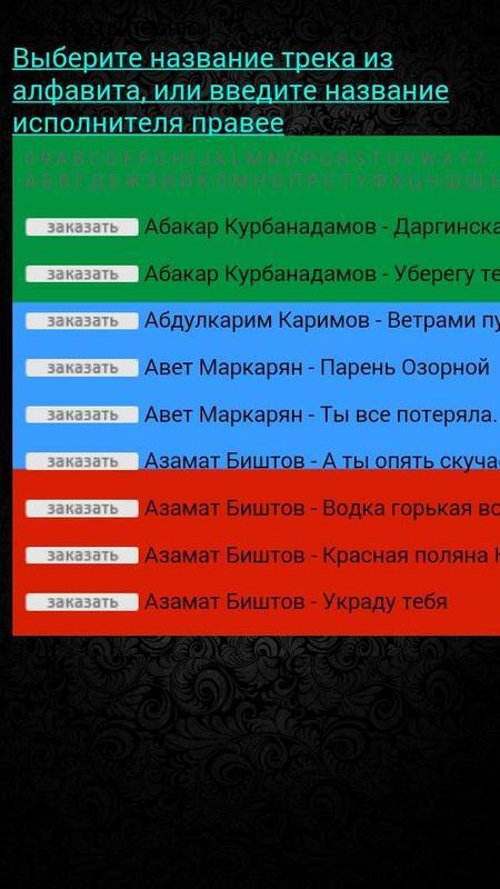 Дагестан Чаты Знакомства