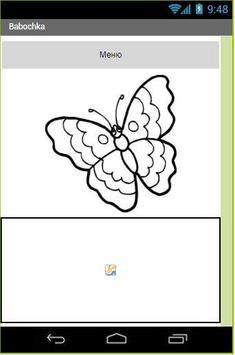 Drawing with Darinna screenshot 1