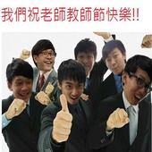 泰北高中訊二甲06號方寶瑜 icon