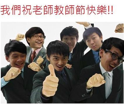 泰北高中訊二甲06號方寶瑜 poster