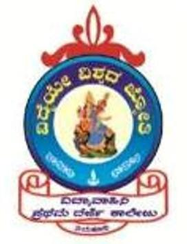 VVFGC poster
