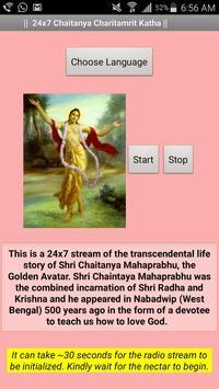 24x7 Chaitanya Charitamrita Radio poster