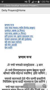 Daily Vaishnav Prayers poster