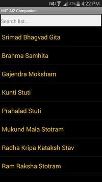 Vishnu Stotrams Parayanam App poster