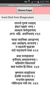Vishnu Stotrams Parayanam App apk screenshot