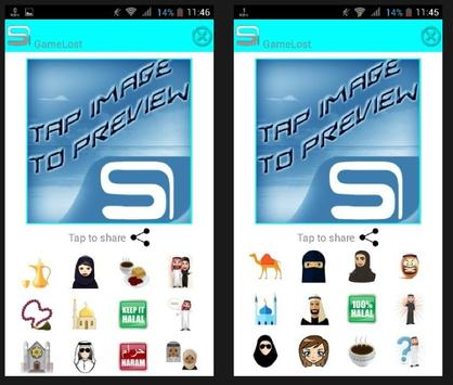 imo Muslim islamic emoji poster