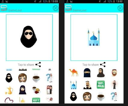 imo Muslim islamic emoji apk screenshot