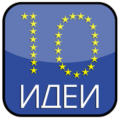 10 ЕС идеи за свободното време icon