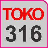 TOKO 316 icon