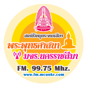 FMMCU icon