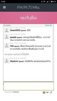 FMMCU screenshot 3