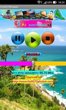 fm9575phuket ไข่มุกเรดิโอ poster