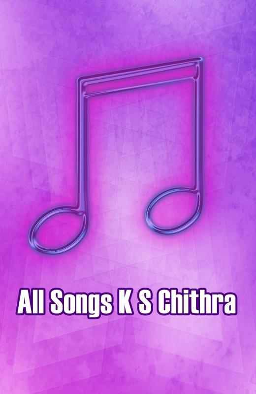 Isai kuyil chithra songs download download chithra hit songs.