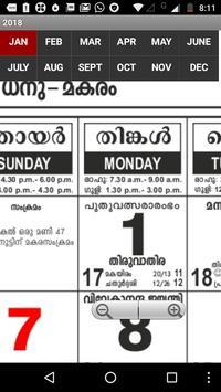 calendar 2018 apk screenshot