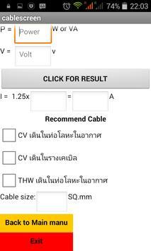 ElectricalCal apk screenshot