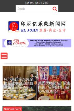 EL JOHN Mandarin News apk screenshot