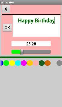 DRAW  ציור וכרטיסי ברכה screenshot 3