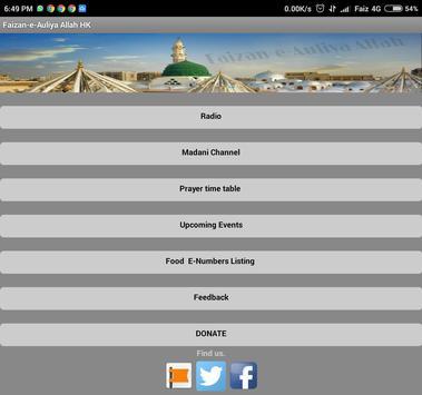 Faizan-e-Auliya Allah HK apk screenshot