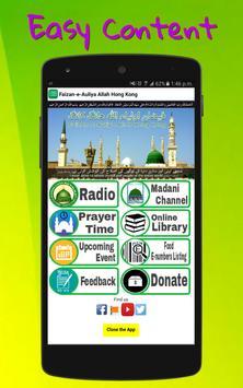 Faizan-e-Auliya Allah HK poster