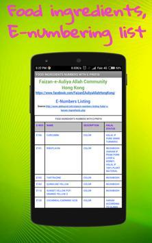 Faizan-e-Auliya Allah HK screenshot 1