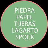 PPTLS icon