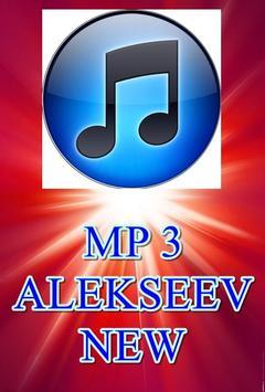 ALEKSEVV NEW poster