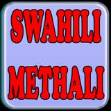 Swahili Methali
