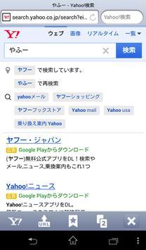 Voice Search  FreeEdition cute screenshot 3