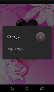 Voice Search  FreeEdition cute screenshot 1