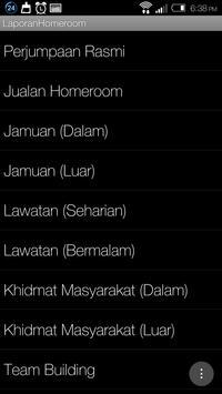myHomeRoom apk screenshot