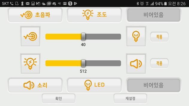 3D4 screenshot 2
