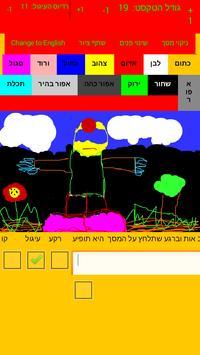 Photoshop apk screenshot