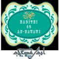 Hadithi Arubaini An-Nawawi